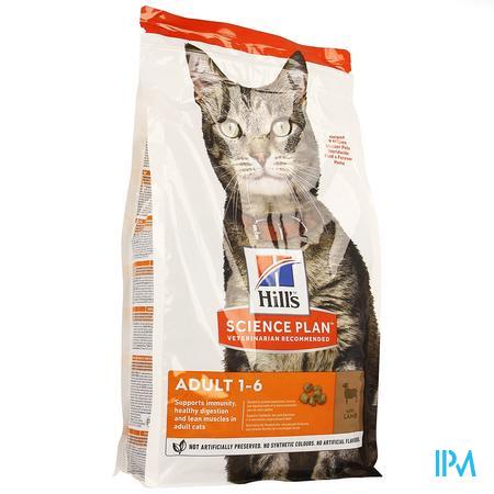 Science Plan Feline Adult Lamb&rice 1,5kg