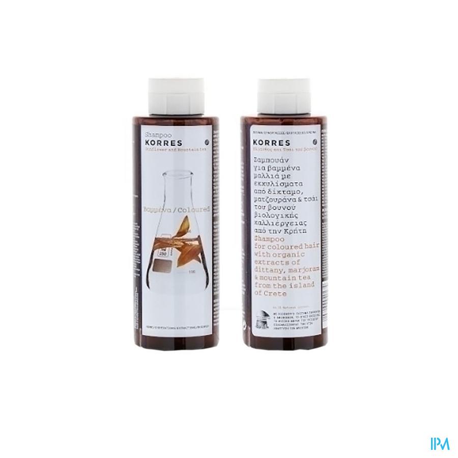 Korres Kh Shampoo Sunflower&tea 250ml