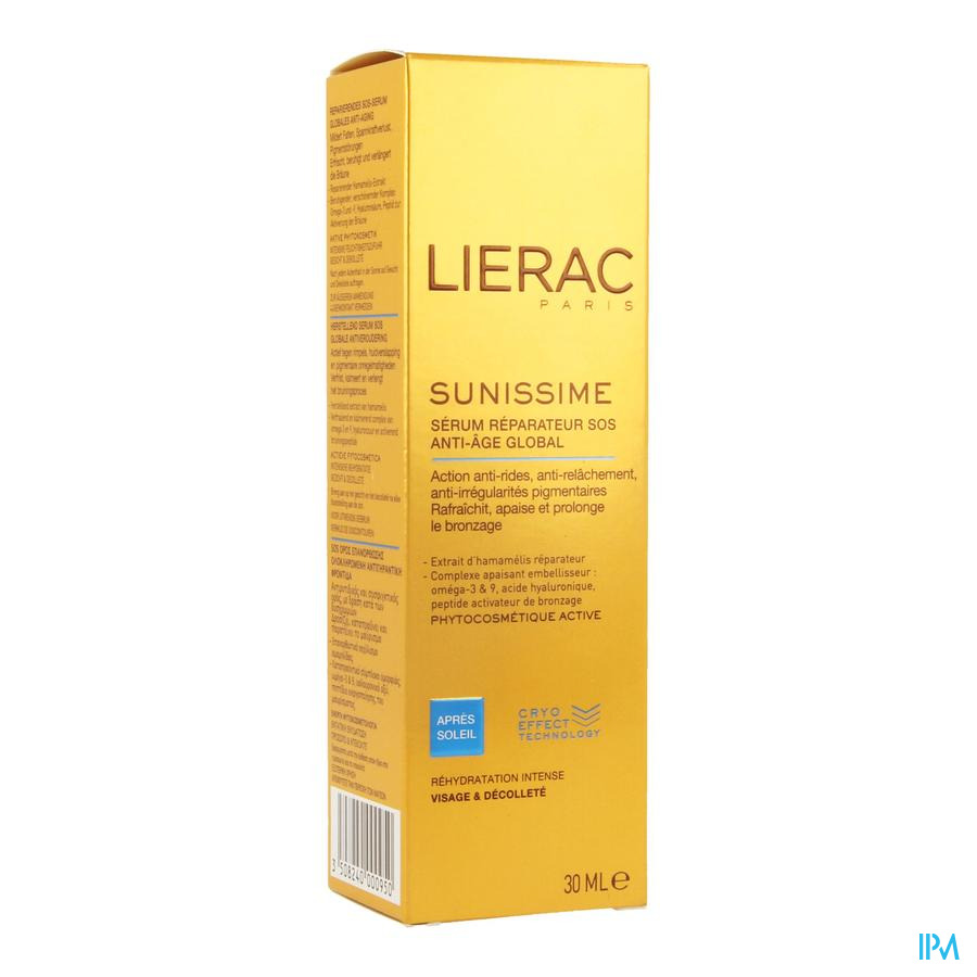 Lierac Sunissime Serum Reparateur Intensif 30ml
