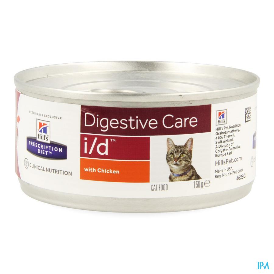 Hills Prescrip.diet Feline Id 156g 4628g