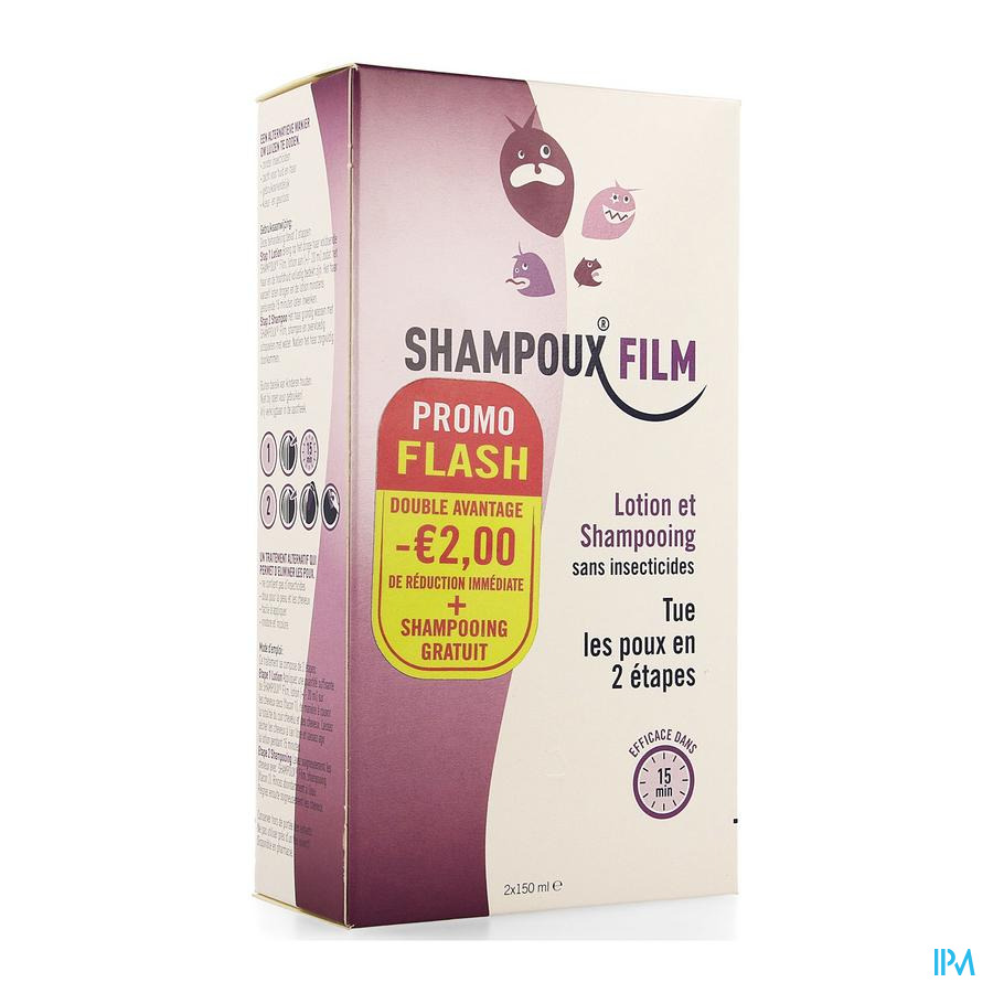 Shampoux Film Promo -2€